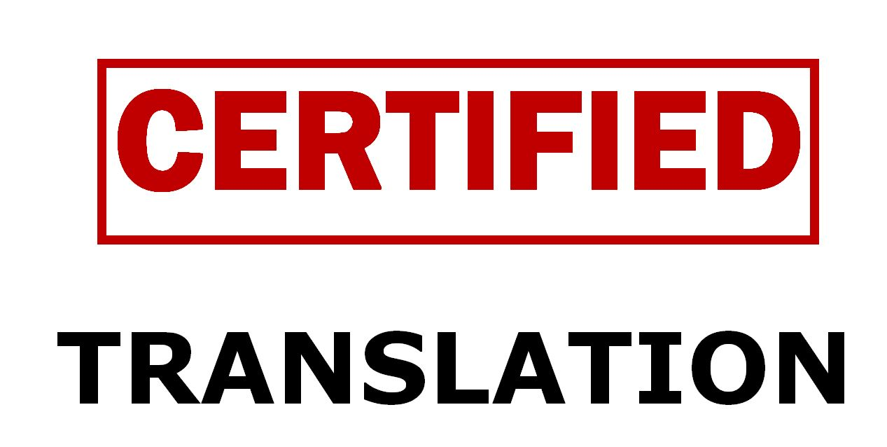 Italian Document Translation