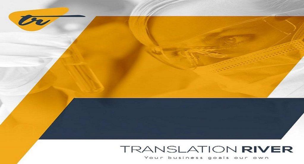 مكتب ترجمة مصطلحات وتقارير طبية في الكويت
