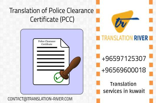 Translation of Police Clearance Certificate PCC