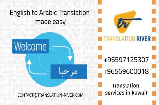 English to Arabic Translation made easy
