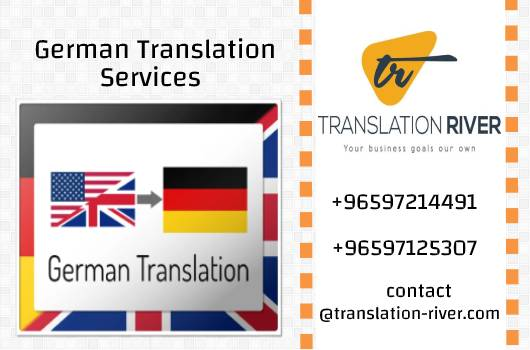 Translation River - translate german